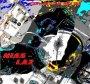 Azzinrho - Groove Nation